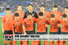 South Korea's national soccer team beats Bolivia 1-0 in friendly on Friday