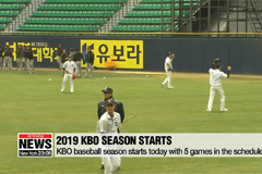 2019 Korea Professional Baseball season starts
