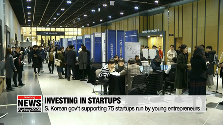 S. Korea to boost investment in college startups