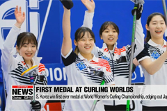 'Little Team Kim' win first-ever medal at Curling World Championships