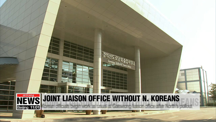 N. Korean officials back at Gaeseong liaison office after abrupt pullout last week