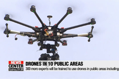 S. Korea gov't to foster 300 experts on drones in 10 public sectors