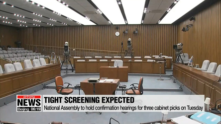 National Assembly to hold confirmation hearings for three cabinet picks on Tuesday