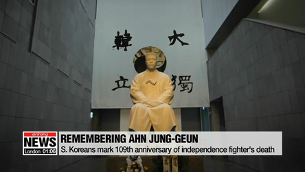 Korea observes 109th anniversary of independence fighter Ahn Jung-geun's death