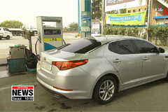 Regulations restricting purchase of LPG cars for general public in S. Korea have been abolished to help fine dust crisis