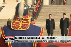 PM Lee expresses hope to upgrade S. Korea-Mongolia ties to