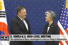 Top diplomats of Seoul, Washington to meet this Friday to talk N. Korea
