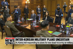 N. Korea not responding on joint war remains recovery plans, military talks proposal