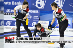 S. Korean women's curling team