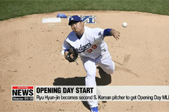 Ryu Hyun-jin becomes second S.