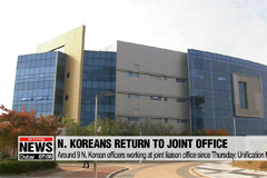 Most N. Korean officers return to joint liaison office, but no ministerial meeting on Friday