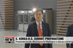 S. Korea's presidential security official leaves for Washington to discuss Moon-Trump summit
