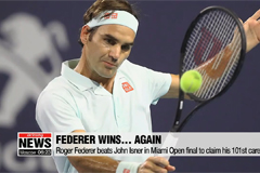 Roger Federer beats John Isner in Miami Open final to claim his 101st career title