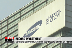 S. Korean chip makers spend record amount on R&D