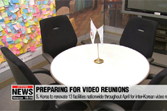 S. Korea to renovate 13 facilities nationwide throughout April for inter-Korean video reunions