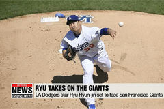 Ryu Hyun-jin looking to win his second game of the season against SF