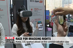 Who wins the bragging rights? 5G launch in S. Korea, U.S. sparks debate