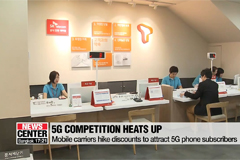 Mobile carriers in heated battle to sell 5G phones