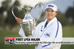 South Korean golfer Ko Jin-young earns her first LPGA major tour championship title