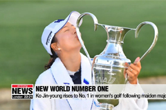 Ko Jin-young rises to No. 1 in women's golf following maiden major title