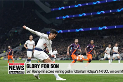 Son Heung-min scores winning goal in Tottenham Hotspur's 1-0 UCL win over Man City