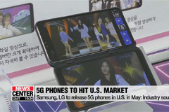 Samsung, LG to release 5G phones in U.S. in May: Industry sources
