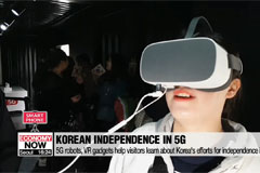 AR treasure hunt and 5G robots in central Seoul take you back to height of Korea's independence movement