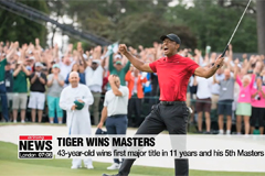 Tiger Woods ends his 11 year major drought with 5th Masters victory on Sunday