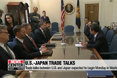 Trade talks between U.S. and Japan expected to begin Monday in Washington