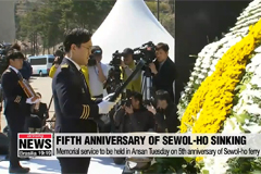 Memorial service to be held in Ansan Tuesday on 5th anniversary of Sewol-ho ferry sinking