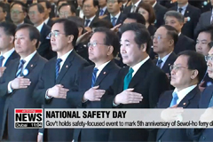 Gov't holds safety-focused event to mark 5th anniversary of Sewol-ho ferry disaster