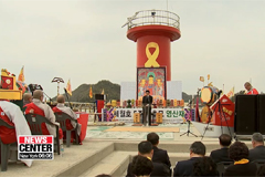 People visit south coastal areas to commemorate 5th anniversary of Sewol-ho ferry disaster
