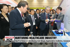 Gov't to nurture development of new drugs, regenerative medicine to build healthcare industry