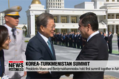 Korea-Turkmenistan sign on boosting energy, infrastructure cooperation
