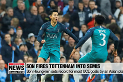 Son Heung-min scores his 12th career UCL goal... setting a new Asian record