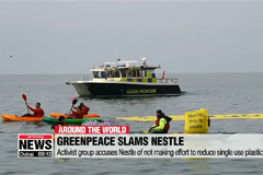 Greenpeace accuses Nestle of not making effort to reduce single use plastic waste