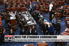 U.S. lawmakers highlight need