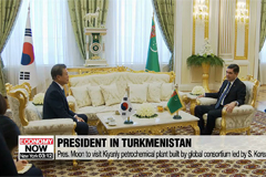 President Moon wraps stay in Turkmenistan with visit to Kiyanly