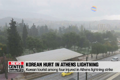 South Korean tourist among four injured in Athens lightning strike