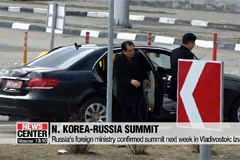 Kim Jong-un's de facto chief of staff spotted in Vladivostok while Russian media confirms its foreign ministry is preparing for summit with N. Korea