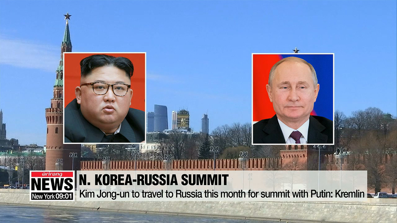 Kim Jong-un to travel to Russia in second half of April for summit with Putin: Kremlin