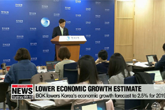BOK lowers Korea's economic growth forecast to 2.5% for 2019