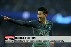 Son Heung-min scores his 12th