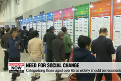 Expanding labor force of those aged over 65 is crucial for S. Korea's aging society: KDI