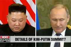 NHK says Kim-Putin summit expected to be held on April 25th in Vladivostok