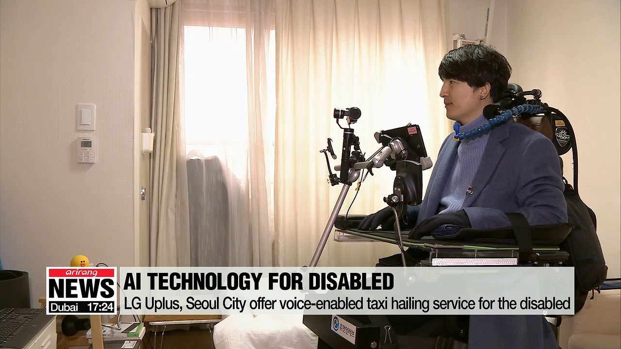 Disabled people to benefit from latest AI technology