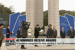 S. Korea celebrates 59th anniversary of April 19 Revolution
