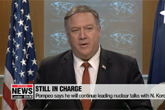 Pompeo says he will continue l
