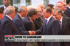 President Moon to visit Samarkand, highlights bilateral cooperation on development project