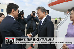 President Moon arrives in Kazakhstan, last stop of Central Asia tour